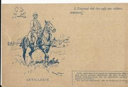 CARTE FRANCHISE MILITAIRE + EMPRUNT DE LA LIBERATION - ARTILLERIE - NON ECRITE - TTBE - Marcophilie (Lettres)