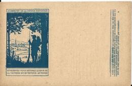 CARTE FRANCHISE MILITAIRE + EMPRUNT DE LA LIBERATION - NON ECRITE - TTBE - Marcophilie (Lettres)