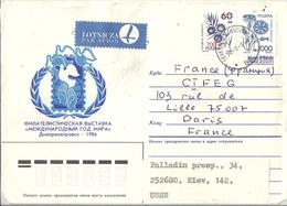 Pologne Entier Postal - Polska - Entiers Postaux