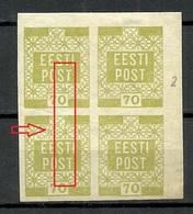 ESTLAND Estonia 1919 Michel 4 As 4-block Very Light Color Shade MNH/MH + ERROR Abart Variety - Estonie