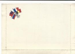 CARTE FRANCHISE MILITAIRE - 14/18 - CARTE LETTRE - 4 DRAPEAUX - NON ECRITE - TTBE - Marcophilie (Lettres)