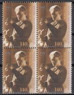 1998 - QUAD206  (AF 2513) - UPAEP-100 Anos Da Desc. Do Rádio-Marie Curie - 1910-... Republic