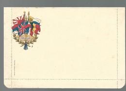CARTE FRANCHISE MILITAIRE - 14/18 - CARTE LETTRE - DRAPEAUX (4) - NON ECRITE - TTBE - Marcophilie (Lettres)