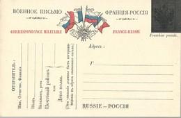 CARTE FRANCHISE MILITAIRE - 14/18 - FRANCE RUSSIE (1) - NON ECRITE - TTBE - Marcophilie (Lettres)