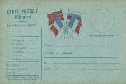 CARTE FRANCHISE MILITAIRE - 14/18 - FOND BLEU - NON ECRITE - TTBE - Marcophilie (Lettres)