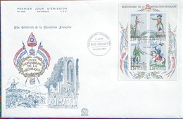 FRANCE Bloc  10 FDC Grand Format Bicentenaire Révolution Personnages Célèbres Condorcet Mme Roland Desmoulins Kellermann - FDC
