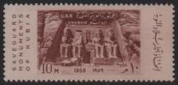 Egypt (UAR) - 1959 Preserve Nubia's Temples-Sauvegarde Monuments Nubie (Abou Simbel/Ramses II) ** - Egypt