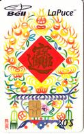 CANADA - Chinese Horoscope/Year Of The Rat, Tirage 5000, 03/96, Used - Canada