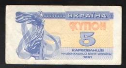 УКРАИНА 5 КАРБОВАНЦЕВ   1991 - Ukraine
