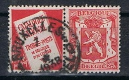 Belgie OCB 76 (0) - Advertising