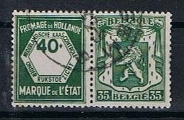 Belgie OCB 81 (0) - Advertising
