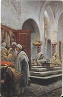 Entrée D'une Mosquée - Islam