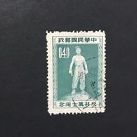 ◆◆◆◆ Taiwán (Formosa)   1955 Ex-Prisoner With  Broken Chains  40C  USED  1500 - Gebraucht