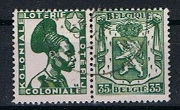 Belgie OCB 85 (0) - Advertising