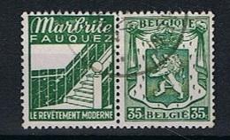 Belgie OCB 86 (0) - Advertising