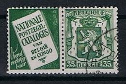 Belgie OCB 88 (0) - Advertising