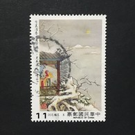 ◆◆◆◆ Taiwán (Formosa)      $11   USED 1506 - Taiwán (Formosa)