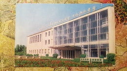 KAZAKHSTAN. Taraz / Jambul. Drama Theater 1977 - Kazakhstan