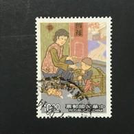 ◆◆◆◆ Taiwán (Formosa)      $10   USED 1507 - Taiwán (Formosa)