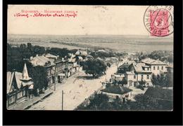 Voronez Nilovskaya Ulitsa 1910 OLD POSTCARD 2 Scans - Rusia