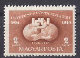 UNGHERIA - 1949 - Yvert Posta Aerea 90 Nuovo MH, Come Da Immagine. - Posta Aerea