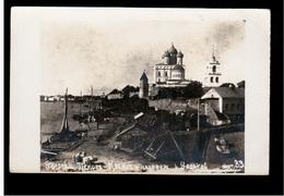 Pskov Pihkva Ca  1918 PHOTO POSTCARD 2 Scans - Estonie