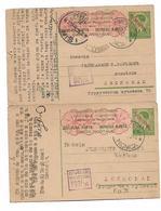 WW2 2 RED Card Serbia 1943 Germany Occupation - Serbia