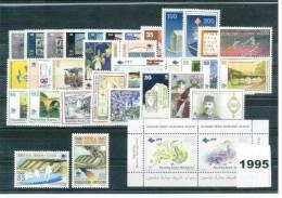 Bosnien Und Herzegowina Sarajevo 1995 Kompletten Jahrgang / Complete Year Postfrisch / UM - Bosnia Erzegovina
