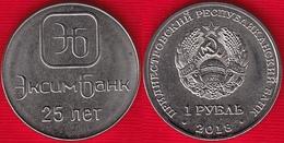 "Transnistria 1 Rouble 2018 ""25 Years Of Eximbank"" UNC - Moldova"