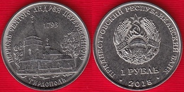 """Transnistria 1 Rouble 2018 """"Church Of St. Andrew The First-Called, Tiraspol"""" UNC - Moldavie"""