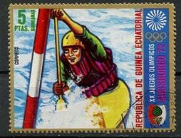 Guinée Equatoriale - Guinea 1972 Y&T N°(13) - Michel N°(?) (o) - 5p JO Munich-Augsburg 1972 - Equatorial Guinea