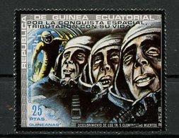 Guinée Equatoriale - Guinea 1972 Y&T N°(8) - Michel N°(?) (o) - 25p Conquête Spatiale - Equatorial Guinea