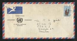 Botswana United Nations Programme Envelope Postal Used Cover Botswana To Pakistan Duck  Animal - Botswana (1966-...)