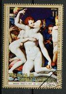 Guinée Equatoriale - Guinea 1973 Y&T N°(1) - Michel N°(?) (o) - 1p œuvre De Bronzino - Equatorial Guinea