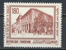 °°° TUNISIA - Y&T N°1177 - 1992 °°° - Tunisia (1956-...)