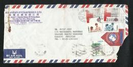 Hong Kong China Air Mail Postal Used Cover HongKong To Pakistan  AS PER SCAN - Hong Kong (1997-...)