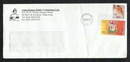 Hong Kong China Air Mail Postal Used Cover HongKong To Pakistan Year Of The Monkey Birds Animal - Hong Kong (1997-...)