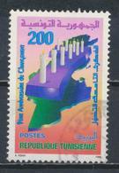 °°° TUNISIA - Y&T N°1279 - 1996 °°° - Tunisia (1956-...)