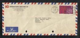 Hong Kong China 1974 Air Mail Postal Used Cover HongKong To Pakistan - Hong Kong (1997-...)