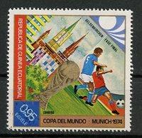 Guinée Equatoriale - Guinea 1974 Y&T N°(2) - Michel N°(?) (o) - 0,95e Coupe Du Monde à Munich - Equatorial Guinea
