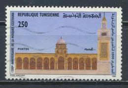 °°° TUNISIA - Y&T N°1283 - 1996 °°° - Tunisia (1956-...)