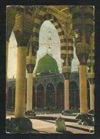 Saudi Arabia Old Picture Postcard Holy Mosque Medina Islamic View Card - Saudi Arabia