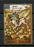 Guinée Equatoriale - Guinea 1975 Y&T N°(6) - Michel N°(?) (o) - 0,45e Don Quichotte - Equatorial Guinea