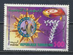 °°° TUNISIA - Y&T N°1315 - 1997 °°° - Tunisia (1956-...)