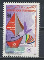°°° TUNISIA - Y&T N°1374 - 1999 °°° - Tunisia (1956-...)