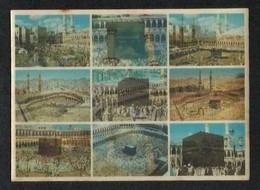 Saudi Arabia 3 D 9 Picture Postcard Holy Mosque Ka'aba Mecca Islamic Islam Plastic View Card - Saudi Arabia