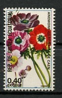 Guinée Equatoriale - Guinea 1976 Y&T N°(16) - Michel N°(?) (o) - 0,40e Anémone - Equatorial Guinea