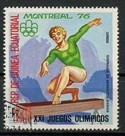 Guinée Equatoriale - Guinea 1976 Y&T N°(17) - Michel N°(?) (o) - 0,75e JO Montréal - Equatorial Guinea