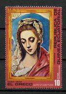 Guinée Equatoriale - Guinea 1976 Y&T N°(5) - Michel N°(?) (o) - 10e œuvre De El Greco - Equatorial Guinea