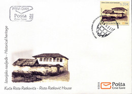 2018 FDC, Historical Heritage, Kuća Rista Ratkovića, Montenegro, MNH - Montenegro